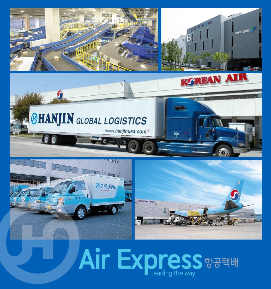 air_express.jpg